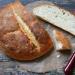 Najłatwiejszy przepis na chleb pszenny.